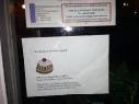 mitchiru-koernerpark-b-1024x768