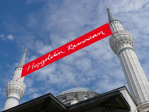 Ramadan_Titel2