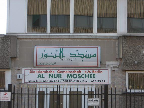 Die Al-Nur-Moschee ist schon lange umstritten. (Foto: Martin Lindner, CC BY-SA 3.0)