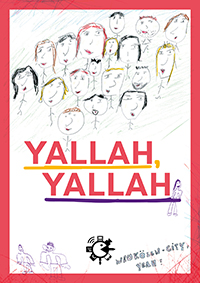 Yallah, Yallah_Titel_klein