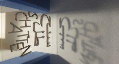 Ein deutsch-arabisches Schattenspiel in den Neukölln Arcaden von Simone Schmidt alias ZEBRAZONE (Foto: Simone Schmidt)